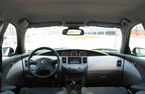 Wnętrze Nissana Primery