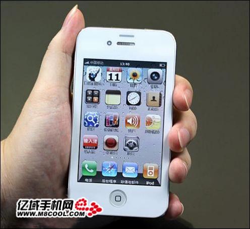 Biały iPhone?