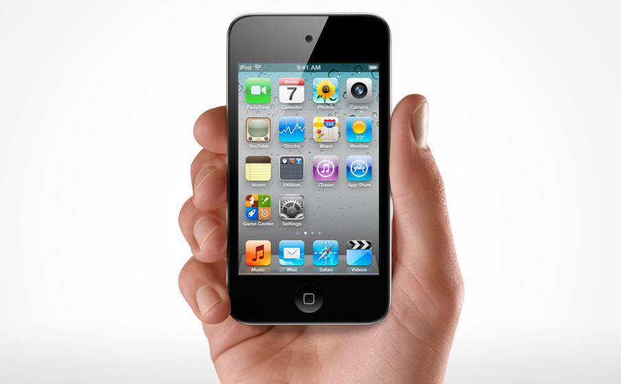 Najlepsze oferty iPod touch 4g