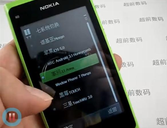 Klon Nokii N9 - Siedem interfejsow znanych systemów operacyjnych