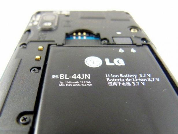 LG Swift L5 | fot. wł