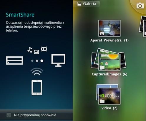 LG Swift UI - SmartShare igaleria Cooliris
