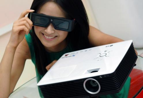 Projektor (Fot. LG)
