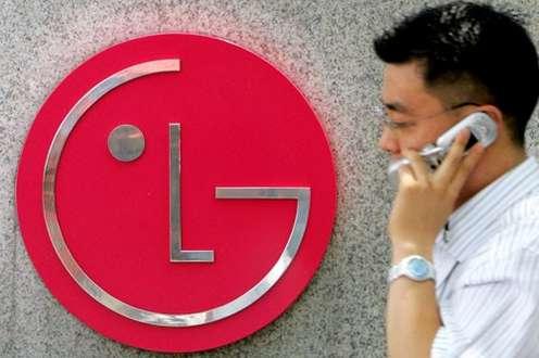 Kliencie LG zawsze mogą liczyć nawsparcie firmy (Fot. Telecom-it.vn)