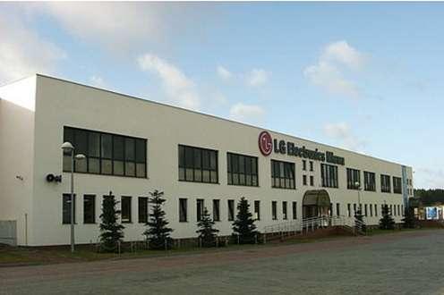 LG Electronics wMławie (Fot. Pracuj/LG)