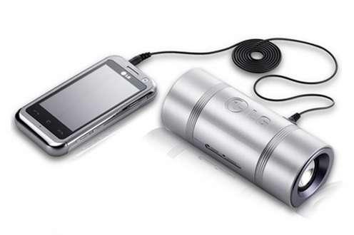 Głośniki MSP-300 (Fot. LG)