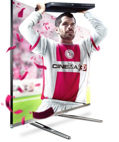 LG dodaje Blu-ray do zakupionych TV!