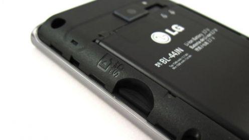 Baterie LG